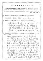 お客様の声vol.2